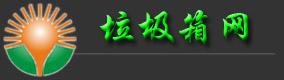 bwinchina,塑料bwinchina