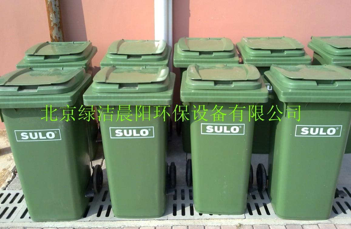 原装德国进口SULO系列
