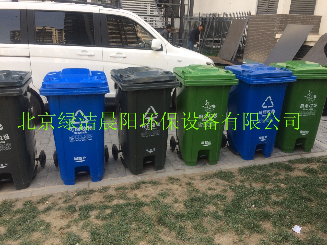 塑料bwinchina