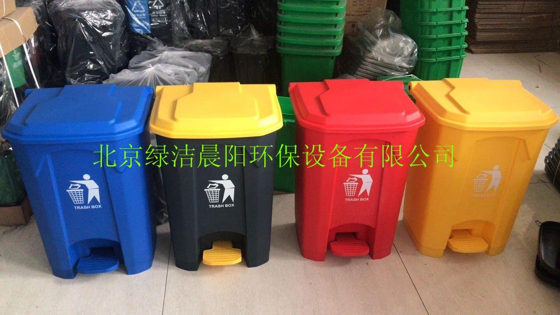 塑料亚博ios下载地址