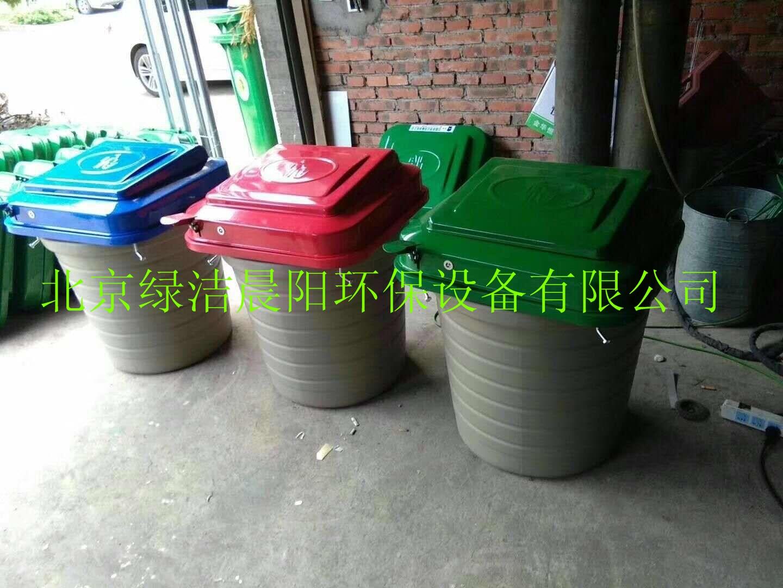 铁制环卫bwinchina